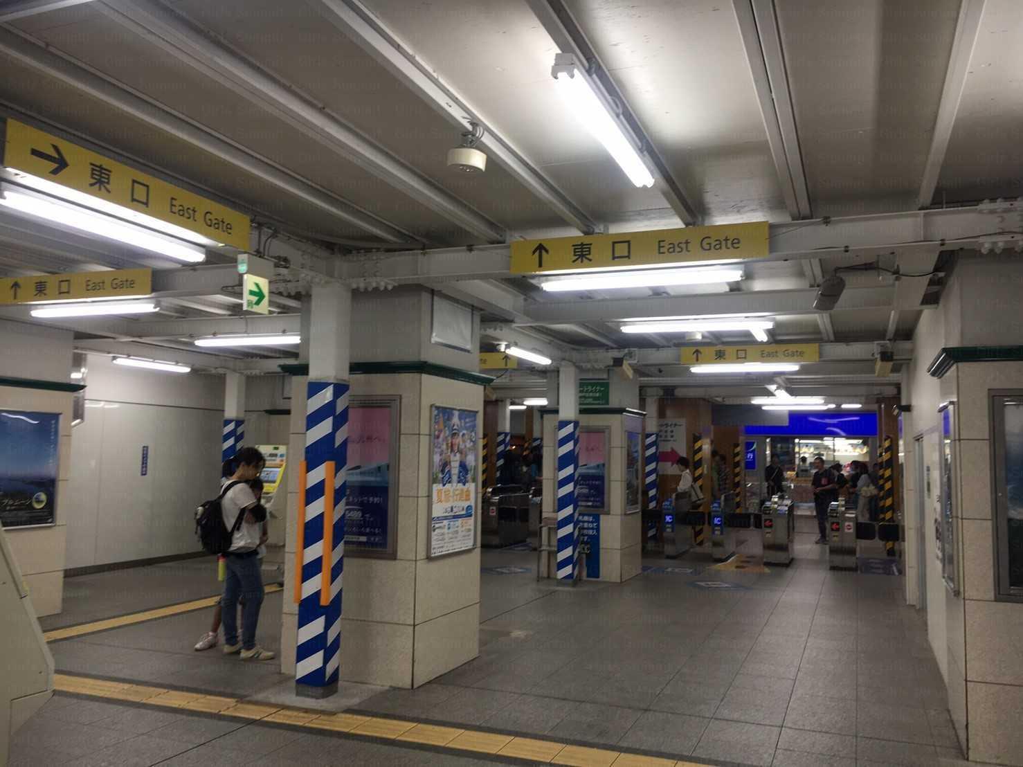 エルセーヌ三宮総本店