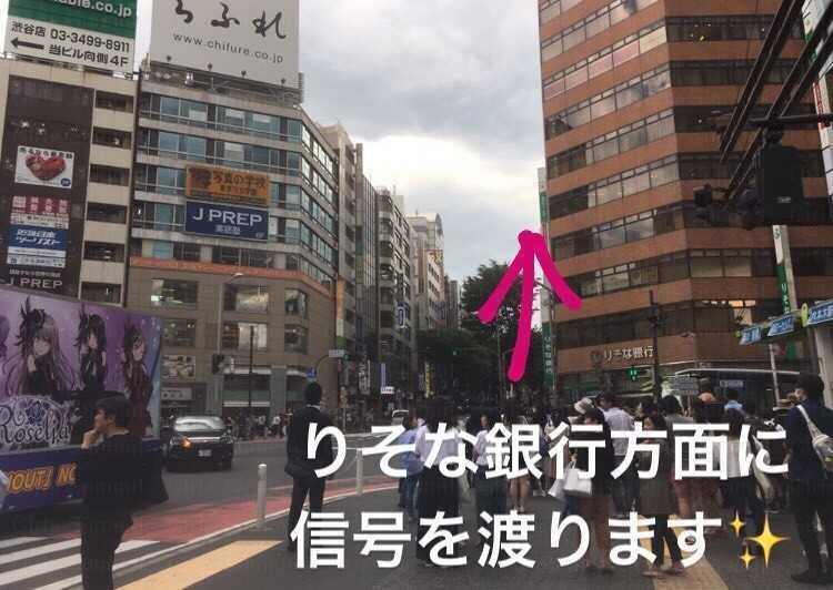 ミスパリ渋谷宮益坂店