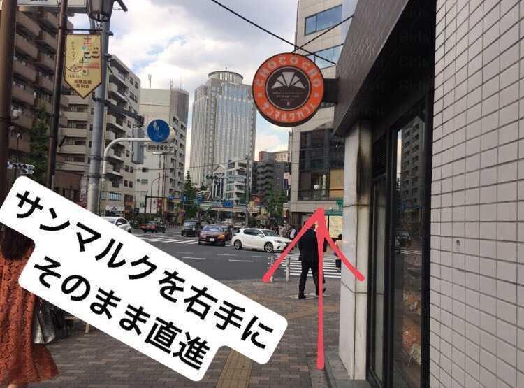 シーズラボ恵比寿店