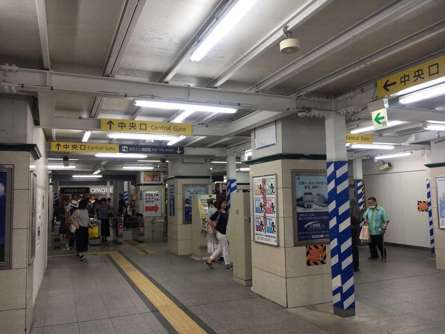 ミスパリ神戸店