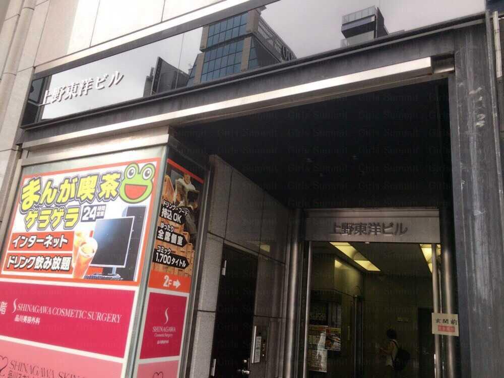 ミスパリ上野店