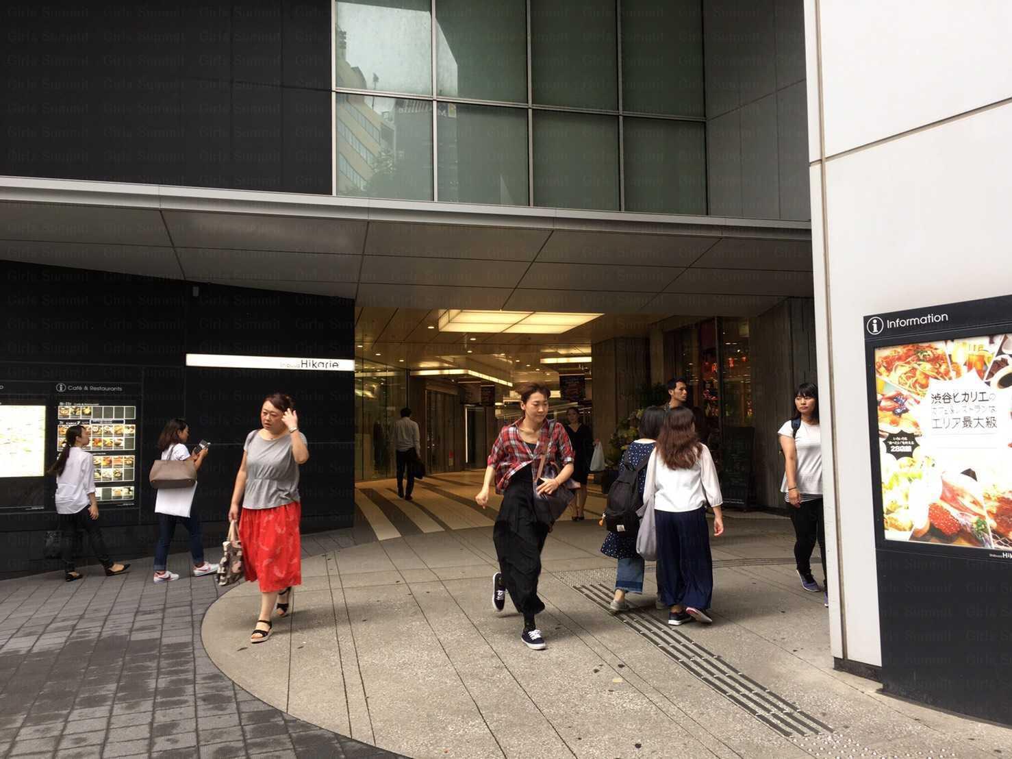 エルセーヌ渋谷駅前店
