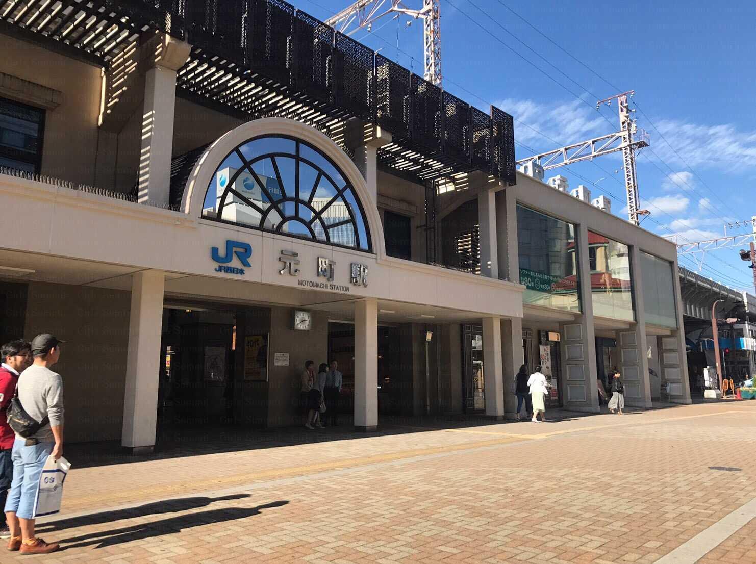 たかの友梨神戸元町店
