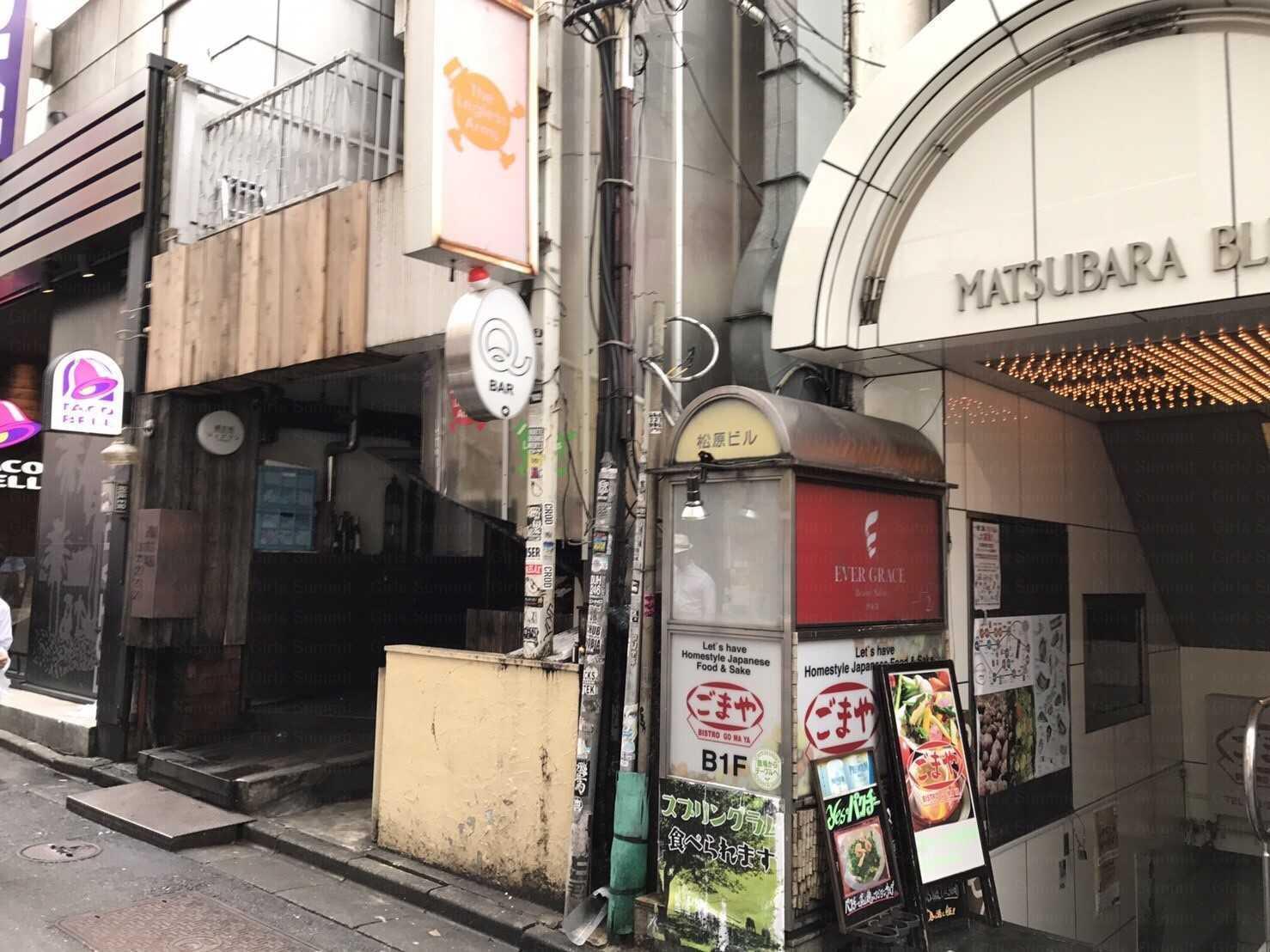 エヴァーグレース渋谷店