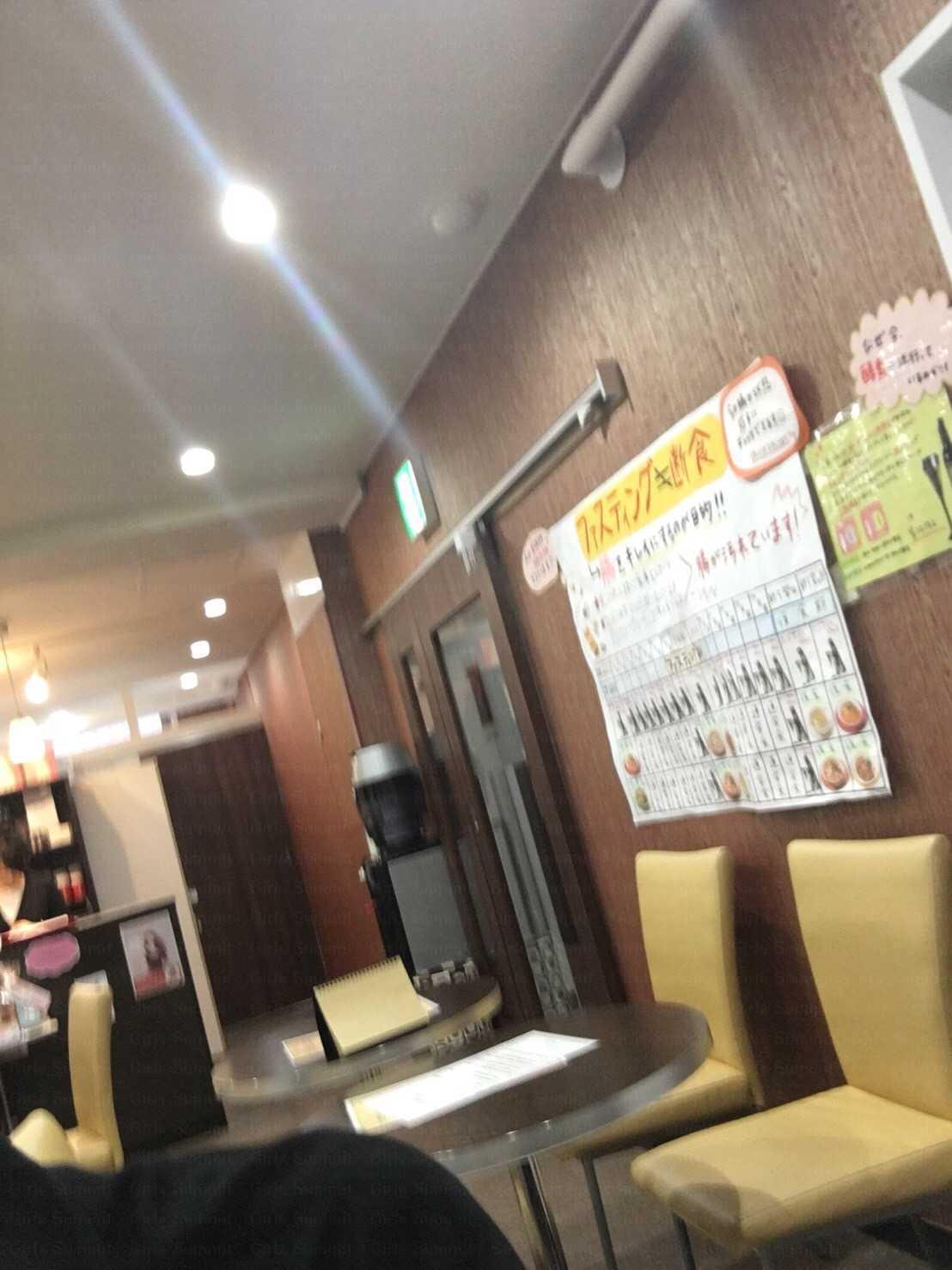ル・ソニア新宿店