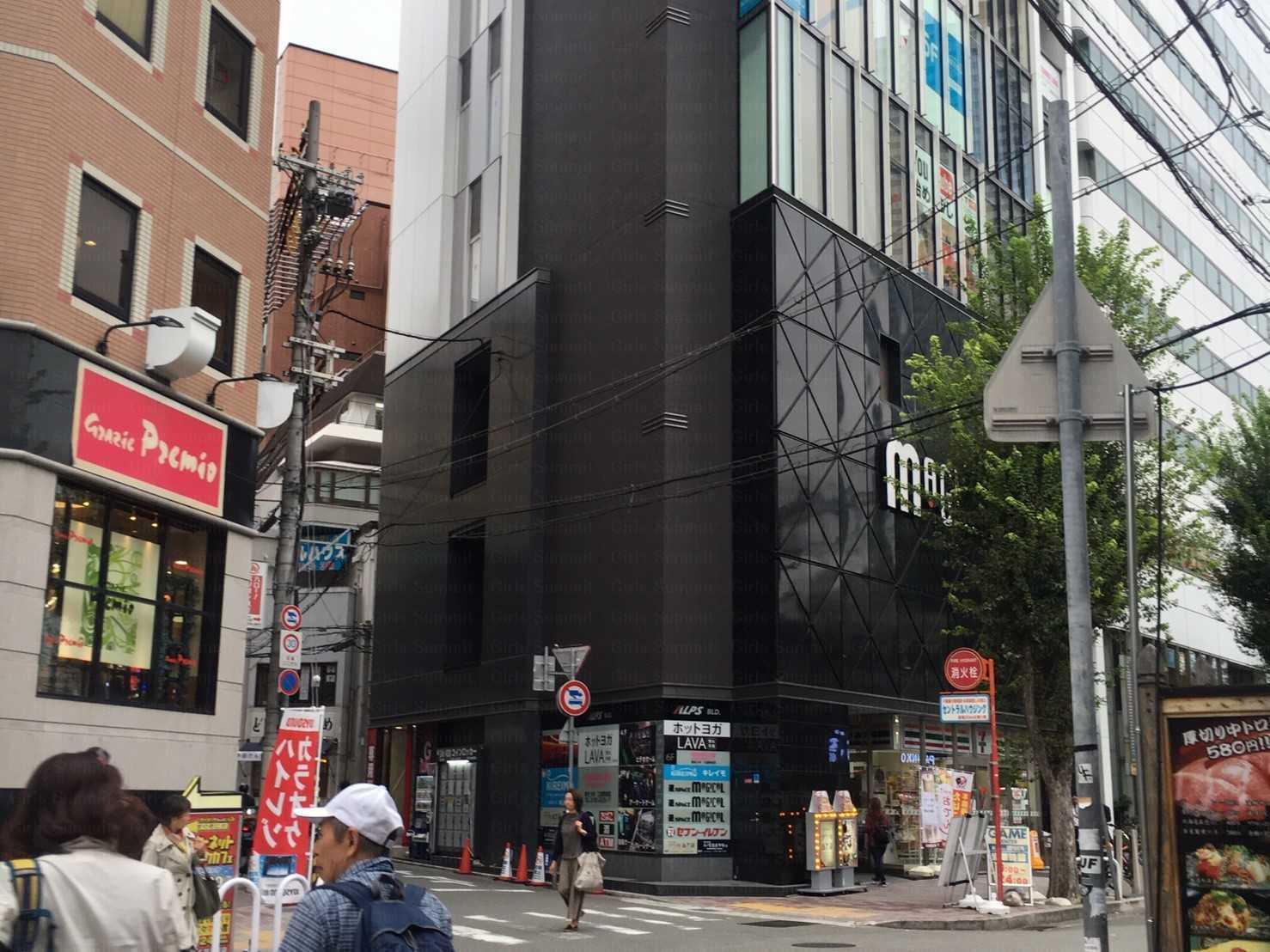 LAVA三宮駅前店
