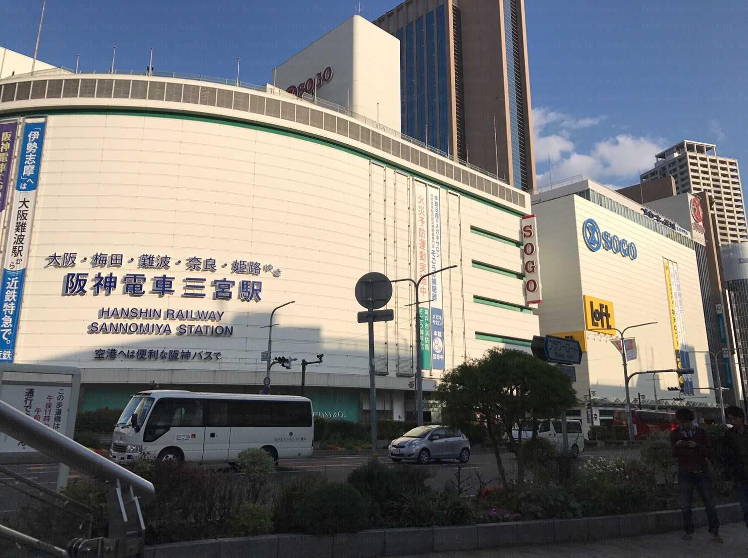 ラ・パルレ三宮店