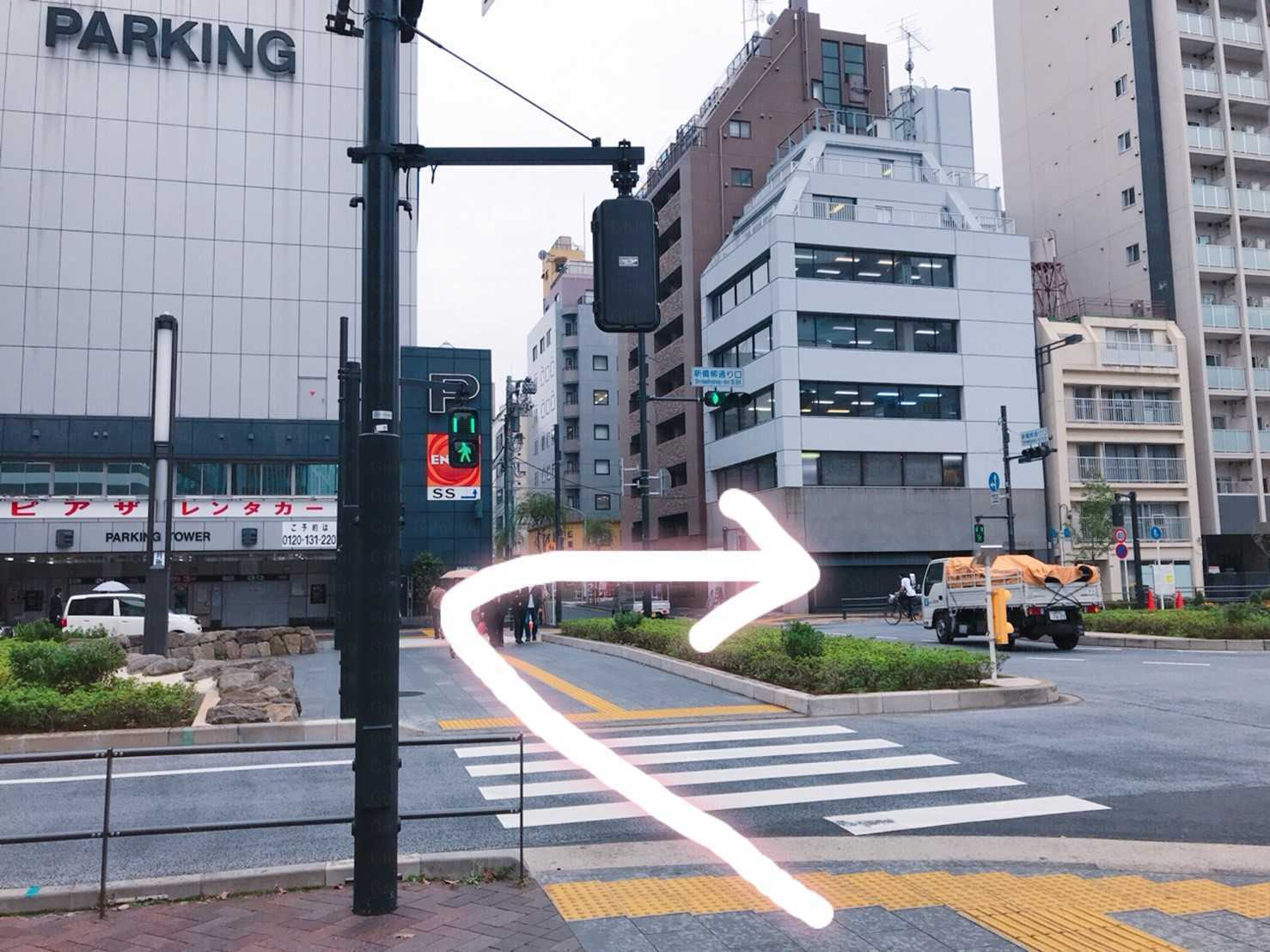 ポーラ新橋店