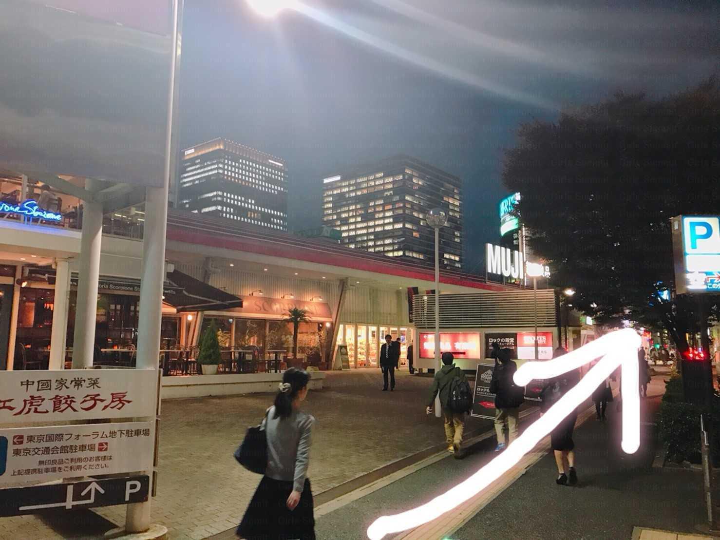 DD Labo銀座店