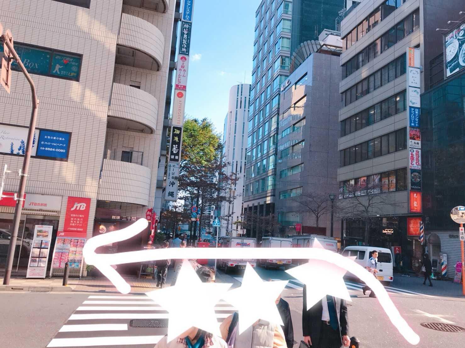 キレイサローネ銀座三丁目店