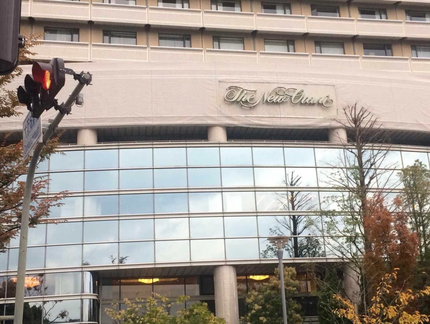 スリムビューティーハウス ホテルニューオオタニ大阪店