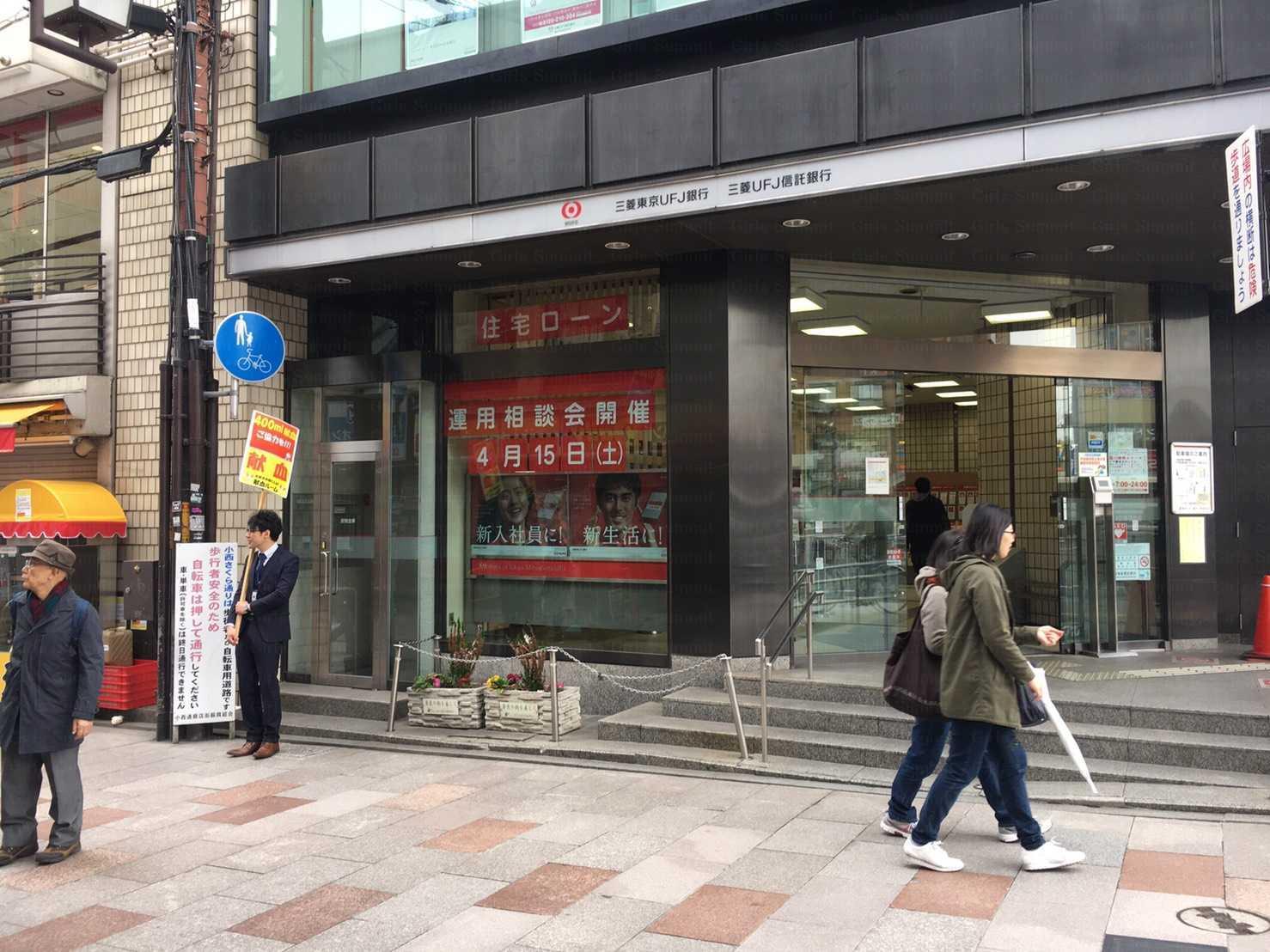 スリムビューティーハウス奈良店