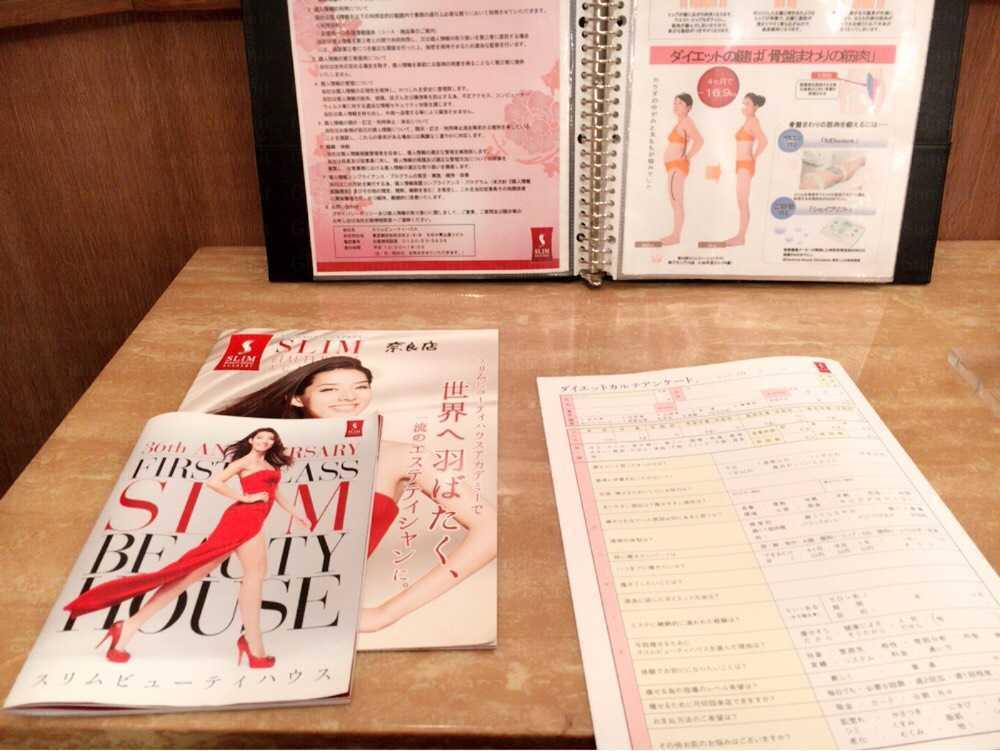 スリムビューティハウス札幌PIVOT店