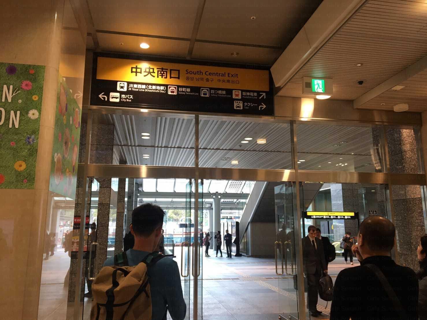 シーズラボ大阪店