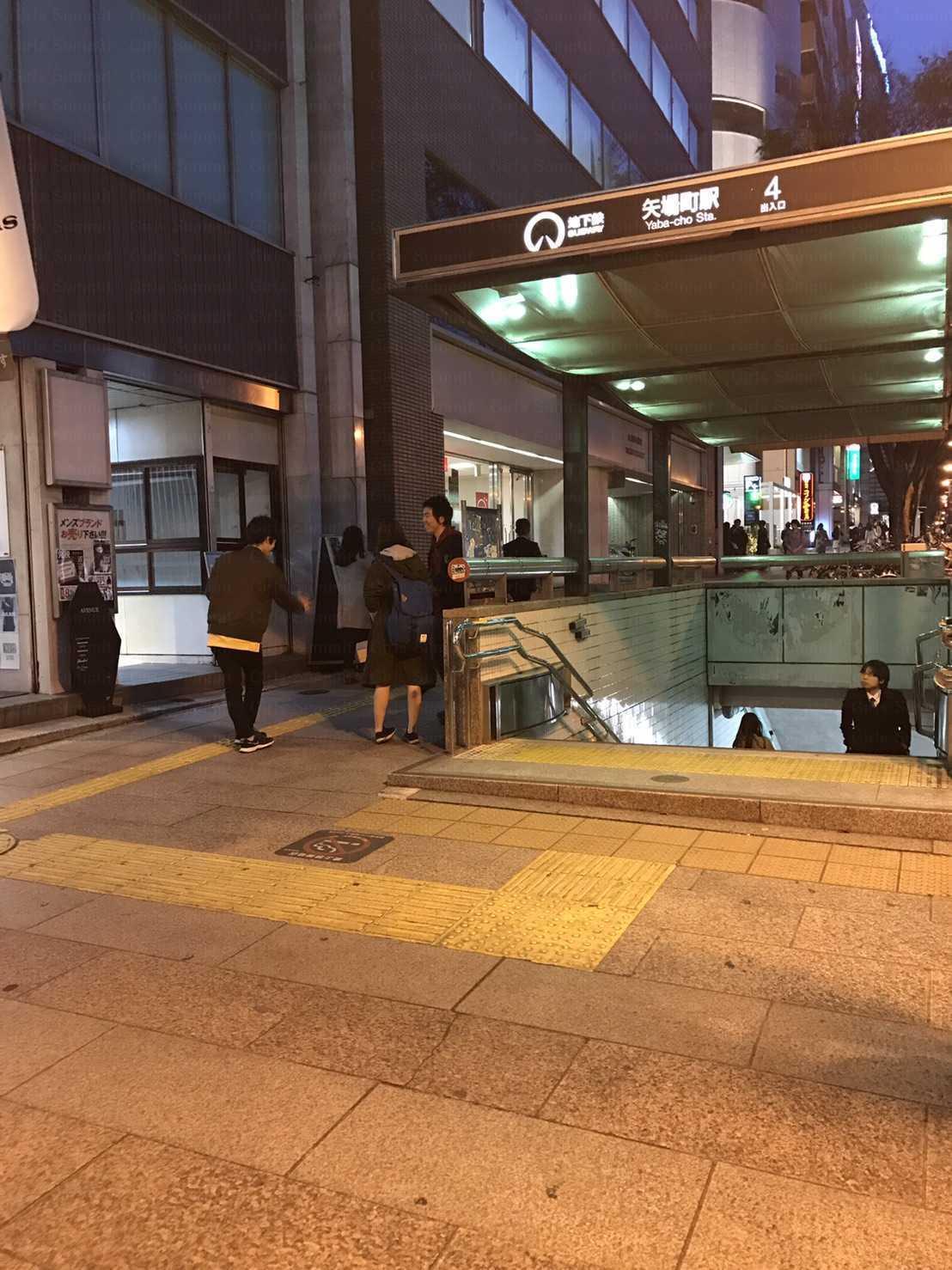 フェイバリックスグループSTYLEFINE 名古屋栄店