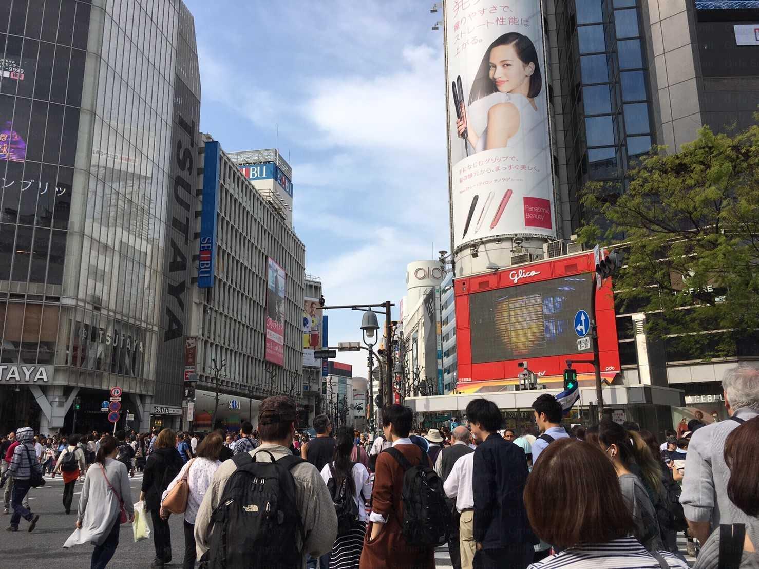 ジェイエステティック 渋谷駅前店