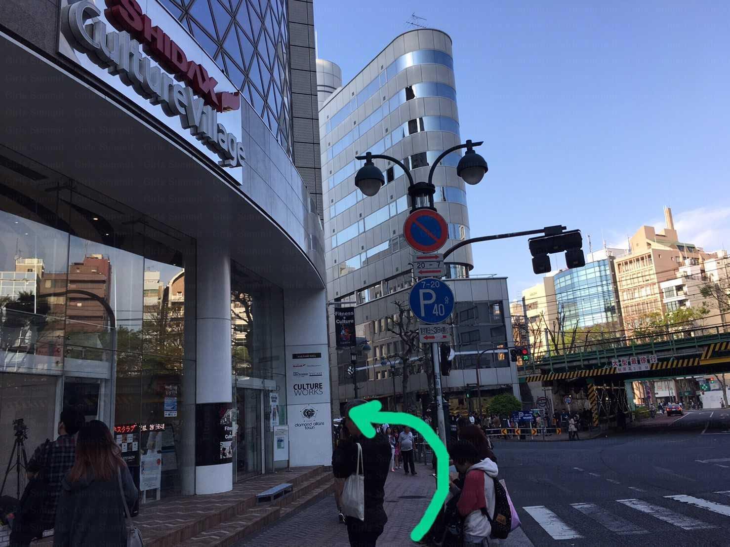 エルセーヌ渋谷本店