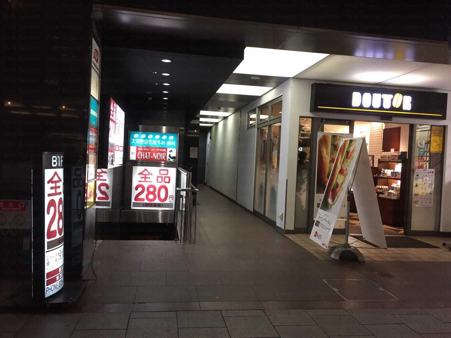 エール京都店