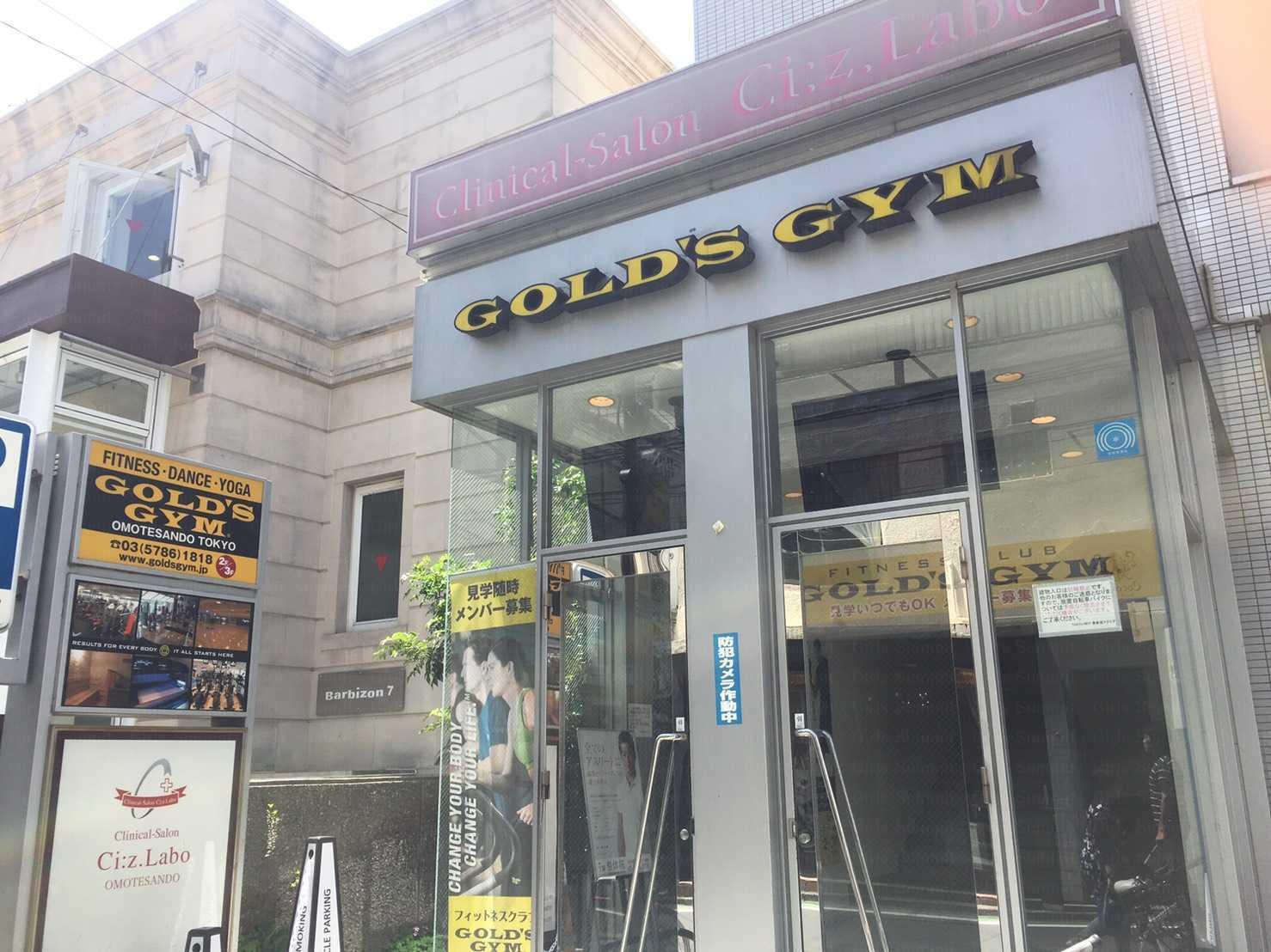 シーズラボ表参道店